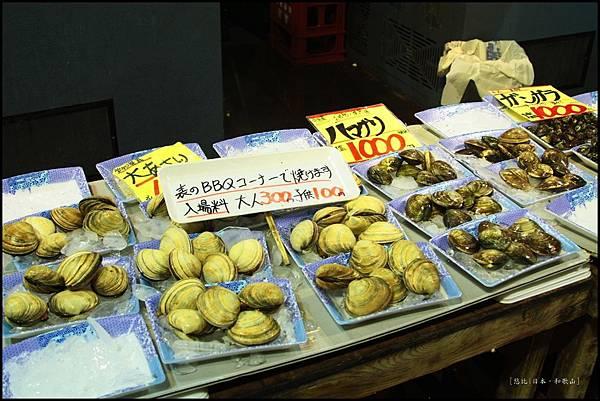 和歌山-白濱魚市場生鮮.JPG