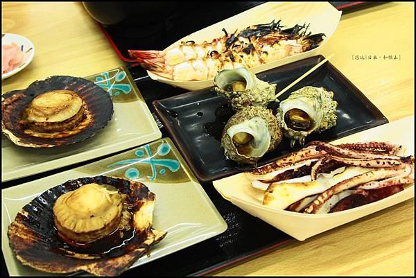 和歌山-白濱魚市場-燒烤海鮮.JPG