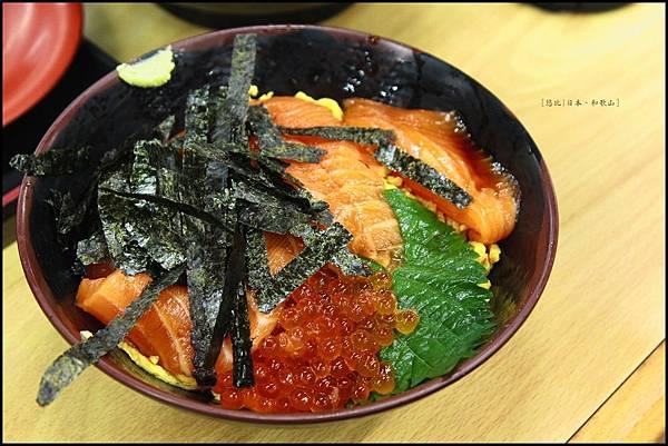 和歌山-白濱魚市場-鮭魚鮭魚卵丼.JPG