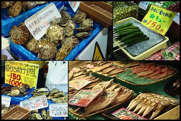 和歌山-白濱魚市場-豐富魚貨.jpg