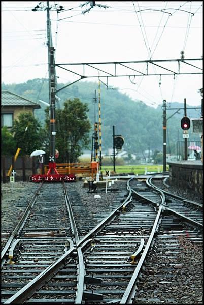 和歌山-伊太祈曾鐵道.JPG