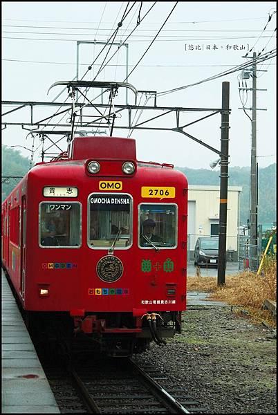 和歌山-玩具電車.JPG