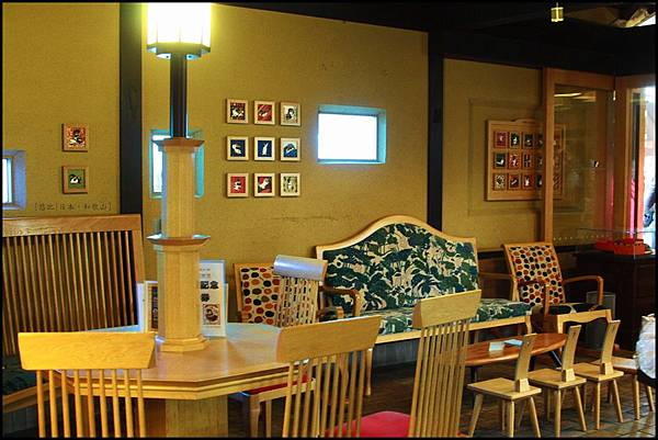 和歌山-貴志-咖啡座.JPG