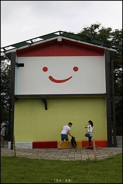 宜蘭-微笑的牆.JPG