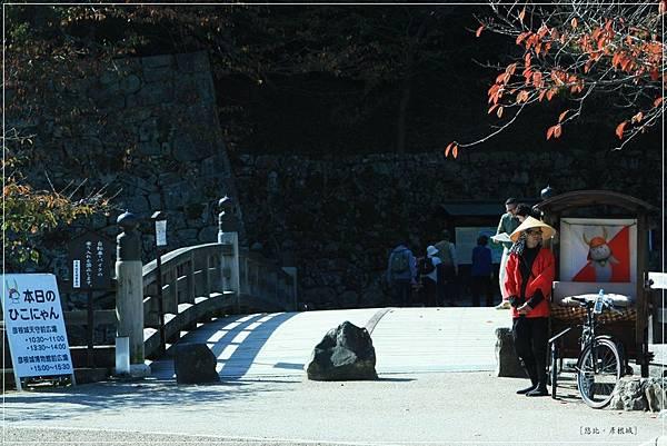 彥根城-入口.JPG