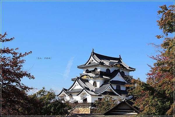 彥根城-天守閣-2.JPG
