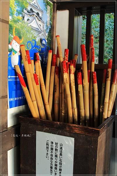彥根城-木棍拐杖.JPG