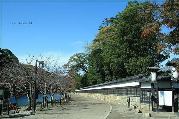 彥根城-玄宮園-入口.JPG