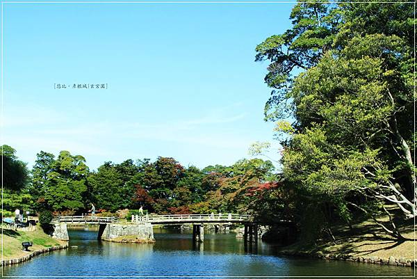 彥根城-玄宮園-龍臥橋.JPG