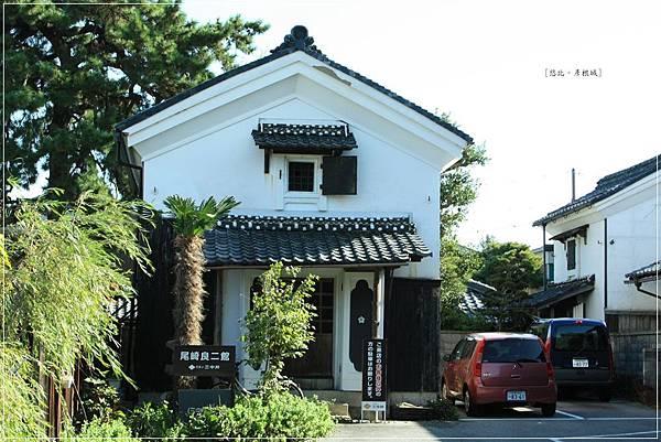彥根城-尾崎良二館.JPG