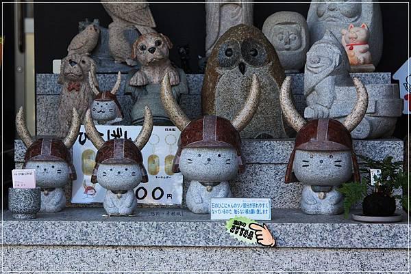 彥根城-彥根石貓.JPG