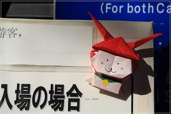 彥根城-彥根貓摺紙.JPG