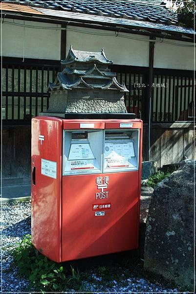 彥根城-郵筒.JPG