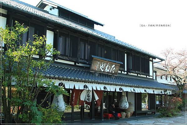 彥根城-夢京橋商店街-種屋.JPG