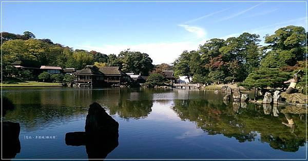 彥根城-臨池閣.jpg