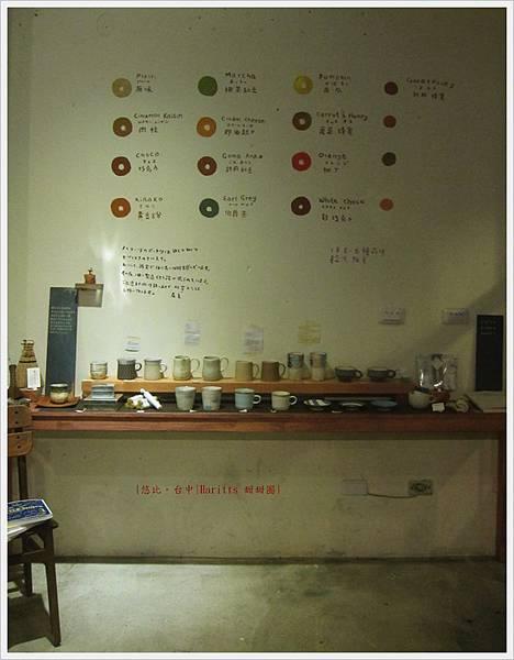 haritts-商品展示-1.JPG