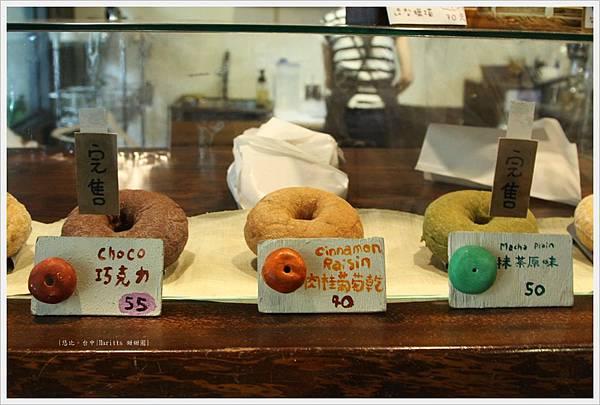 haritts-甜甜圈櫃-2.JPG