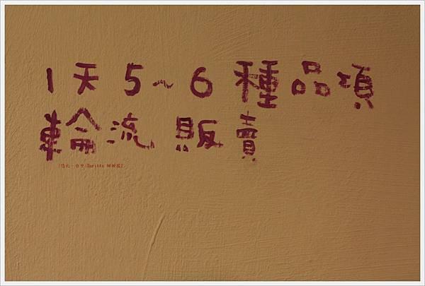 haritts-說明文.JPG