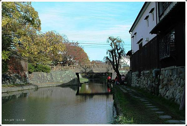 近江八幡-八幡堀-2.JPG