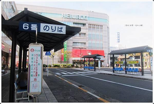 近江八幡-公車站.jpg