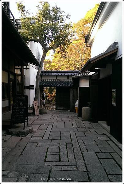 近江八幡-石疊小路-1.jpg