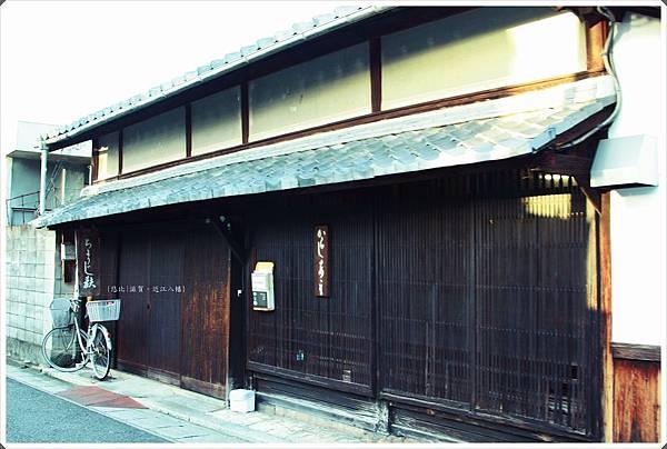 近江八幡-町家-2.JPG