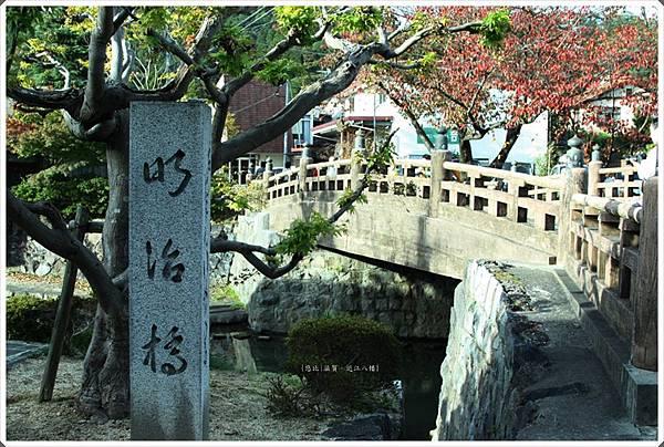 近江八幡-明治橋.JPG