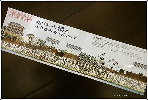 近江八幡-散步地圖.jpg