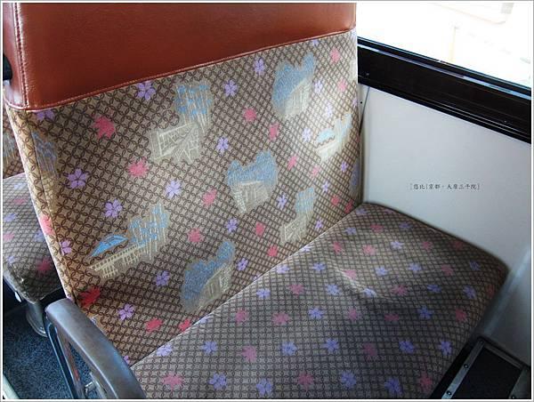 三千院-公車座位.JPG