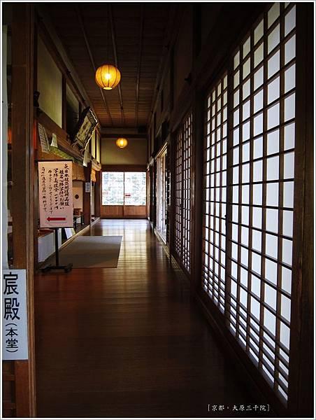 三千院-宸殿長廊-2.JPG