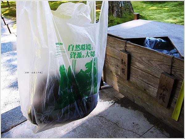 三千院-裝鞋塑膠袋.JPG
