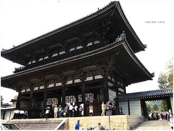 仁和寺-二王門.JPG