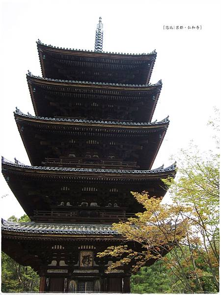 仁和寺-五重塔-1.JPG
