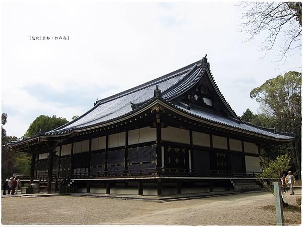 仁和寺-金堂.JPG