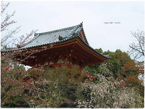 仁和寺-鐘樓-1.JPG