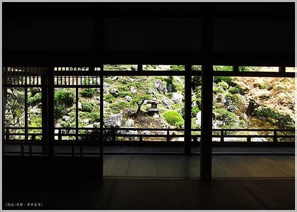 常照皇寺-方丈內-庭院.JPG