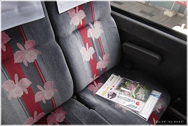 美山-巴士內.JPG