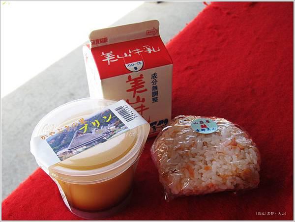 美山-午餐.JPG