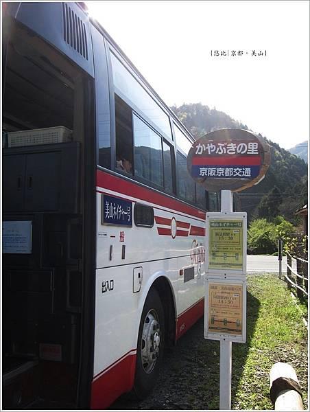 美山-巴士站.JPG