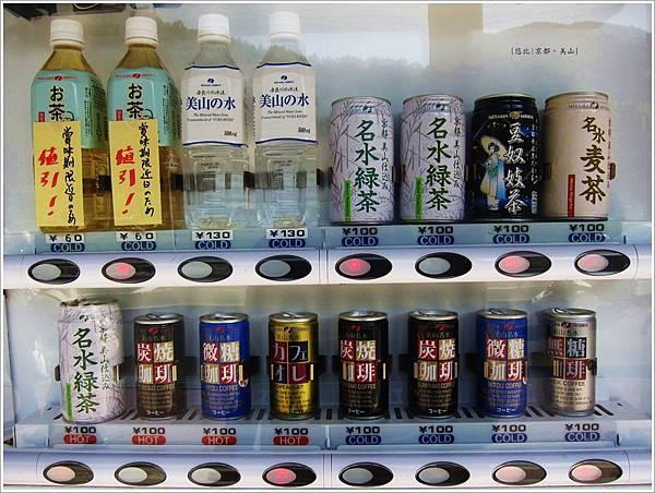 美山-水飲料.JPG