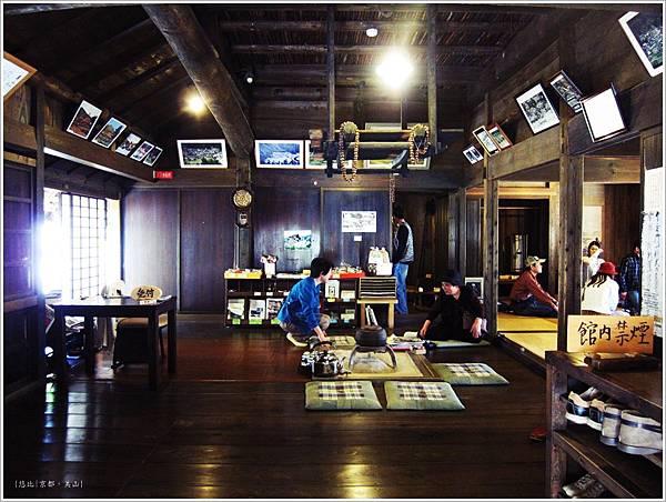 美山-民俗資料館內-2.JPG
