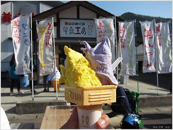美山-冰淇淋.JPG