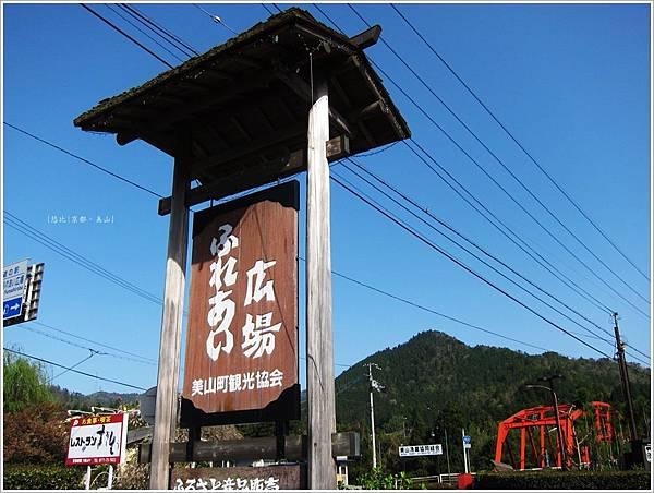 美山-農產品廣場.JPG