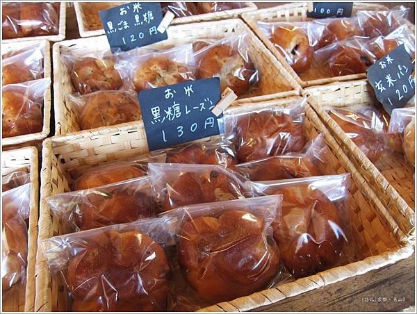 美山-麵包.JPG
