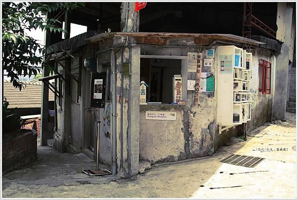 寶藏巖-三角窗的接待中心.JPG