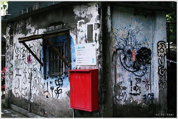 寶藏巖-小屋-1.JPG