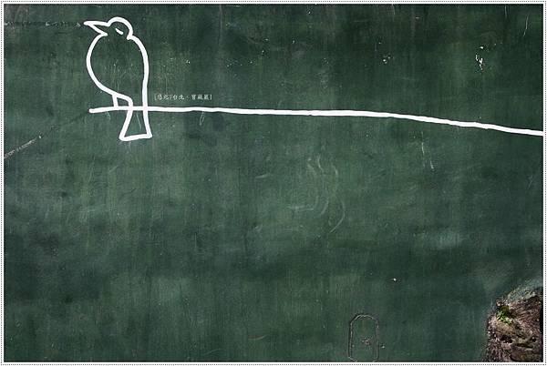 寶藏巖-小鳥牆.JPG