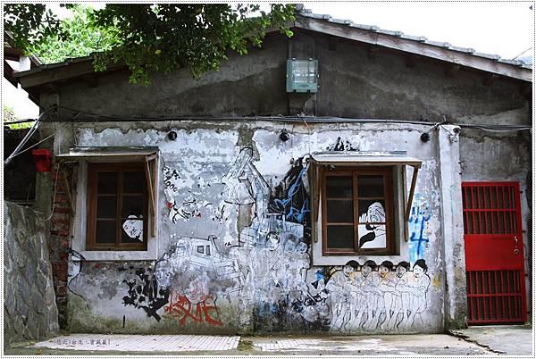 寶藏巖-屋牆.JPG