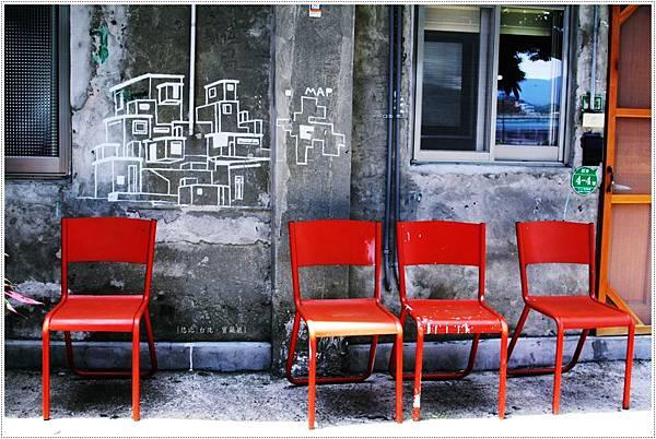 寶藏巖-紅椅.JPG