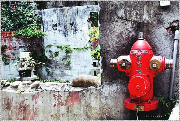寶藏巖-消防栓.JPG